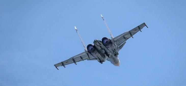 """تحطم مقاتلة """"سو-30"""" في فنزويلا ومقتل طياريها"""