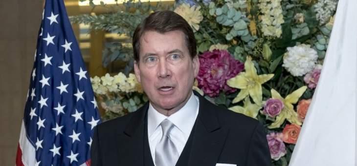 السفير الأميركي في اليابان يستقيل هذا الشهر بعد قضائه عامين في منصبه