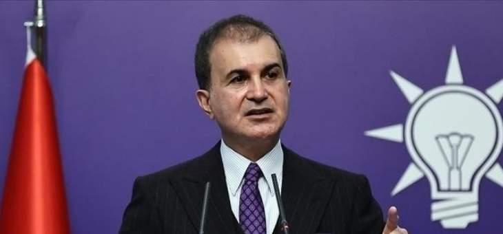 حزب العدالة والتنمية: تركيا لن تسمح لأحد بالمساس بمؤسساتها الدينية أو جالياتها