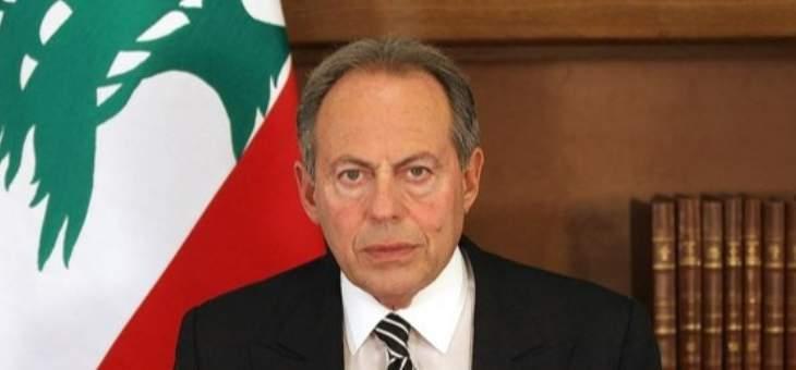 لحود التقى  وفدا من الحملة الأهلية لنصرة وقضايا الأمة