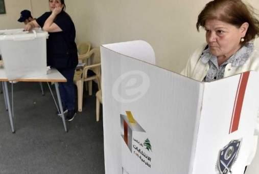 وزارة الداخلية: مرشحان لخوض انتخابات صور الفرعية بعد انتهاء مهلة الرجوع عن الترشيح