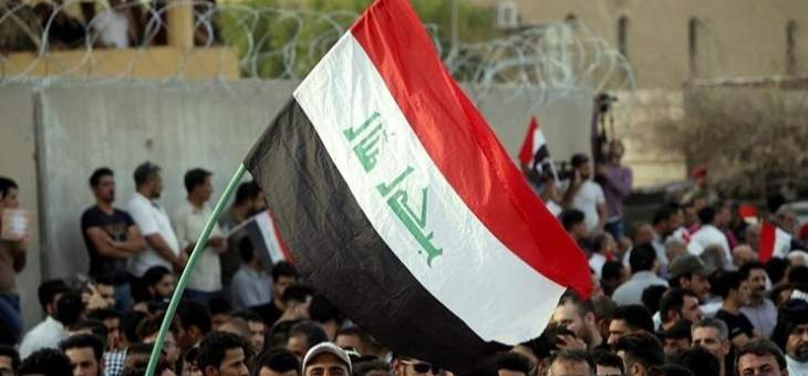 مفوضية حقوق الإنسان في العراق: 23 قتيلا وأكثر من 1000 جريح بين 3 و7 الحالي