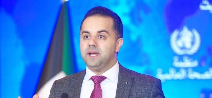 """تسجيل 491 إصابة جديدة بـ""""كورونا"""" و6 حالات وفاة في الكويت"""