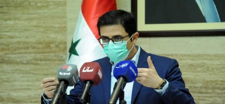 وزير الصحة السوري: زيارة حسن الى دمشق بحد ذاتها رسالة سياسية مهمة