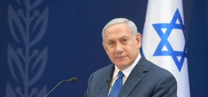 نتانياهو: سنجعل حماس وباقي التنظيمات الإرهابية تدفع ثمنا باهظا وسنواصل ذلك بقوة كبيرة