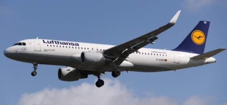 """الخطوط الجوية الألمانية """"لوفتهانزا"""" تعلق رحلاتها الجوية إلى القاهرة"""