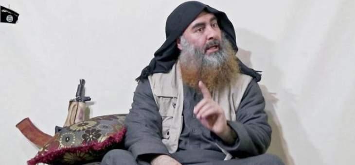 وسائل إعلام أميركية: تم دفن بقايا جثة زعيم داعش في البحر