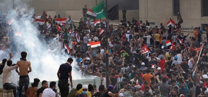 Iraqi Ministry of Health: Unified state of affairs during Baghdad protests