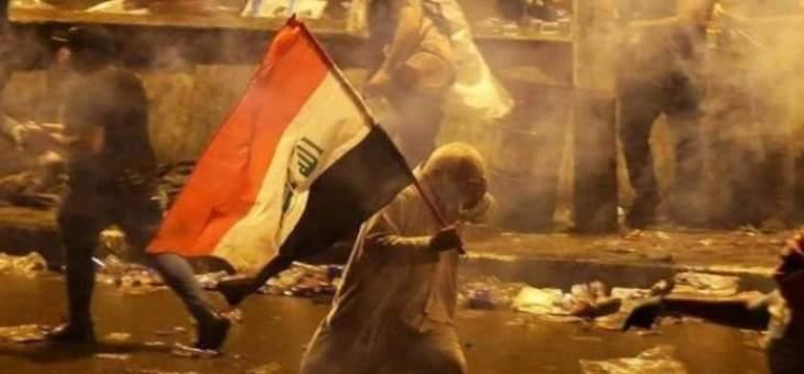 متظاهرون عراقيون يقطعون طرقًا وجسورًا رئيسية في البصرة وذي قار