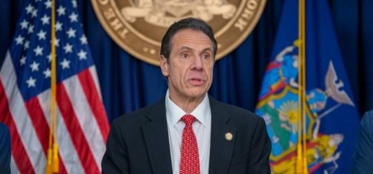 حاكم نيويورك: تسجيل 799 حالة وفاة جديدة بسبب فيروس كورونا في أعلى حصيلة وفيات يومية في الولاية