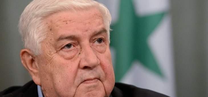 وزير الخارجية السوري: نحن والعراق في خندق واحد