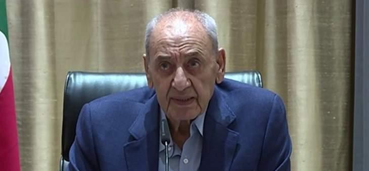 بري: الاستشارات يجب أن تنتهي الإثنين ومن المؤكد أن الحريري سيكلف لترؤس الحكومة الجديدة