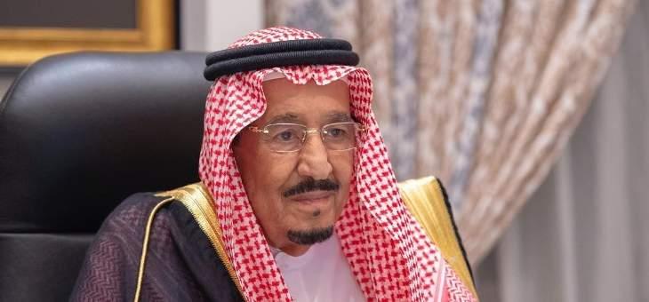 ملك السعودية: مجموعة العشرين أثبتت قوتها وقدرتها على تخفيف آثار كورونا
