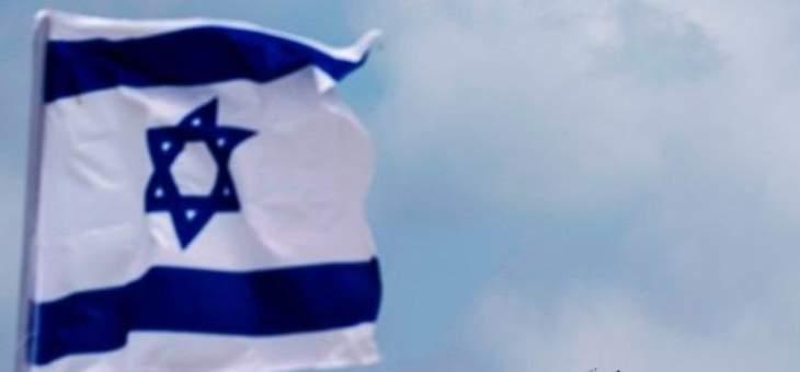الصواريخ التي أطلقت من لبنان سقطت في مستوطنة شلومي بالجليل