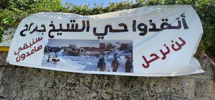 الجزيرة: القوات الاسرائيلية تقتحم حي الشيخ جراح بالقدس وتطالب المتضامنين مع السكان بمغادرة الموقع