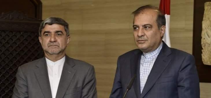 مسؤول ايراني بعد لقائه بري: لتزخيم مستوى التشاور والتعاون والتبادل في وجهات النظر بين البلدين