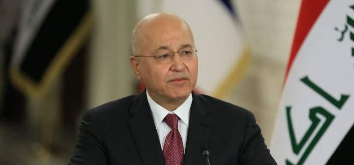 رئيس العراق: لضرورة التنسيق مع الأمم المتحدة لتأمين الرقابة بالانتخابات وضمان نزاهتها