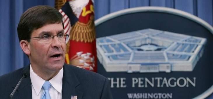 وزير الدفاع الأميركي: وقف النار في شمال سوريا متماسك بشكل عام