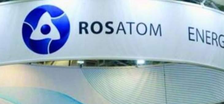 روس آتوم: مستعدون لبناء محطات نووية في السعودية بالتعاون مع أميركا