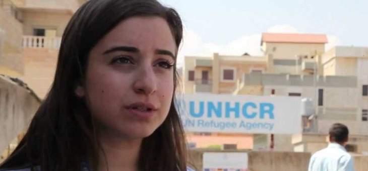 """المتحدثة باسم مفوضية اللاجئين لـ""""النشرة"""": خطة التلقيح تشمل اللاجئين وقرار عودتهم الى سوريا فردي يتخذونه بأنفسهم"""