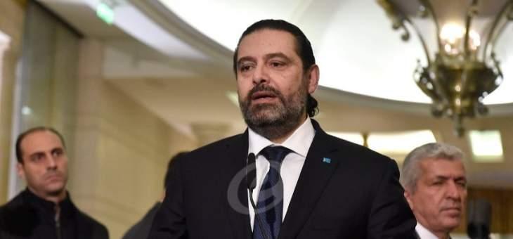 الحريري: العهد القوي ينافس الرئيس القوي بسرعة الفشل والتخبط والكيدية وخرق الدستور