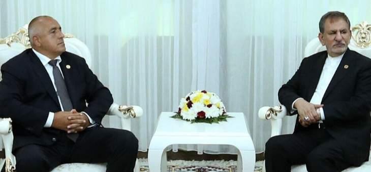 جهانغيري أكد عزم إيران الجاد على تطوير العلاقات مع بلغاريا وتعميقها