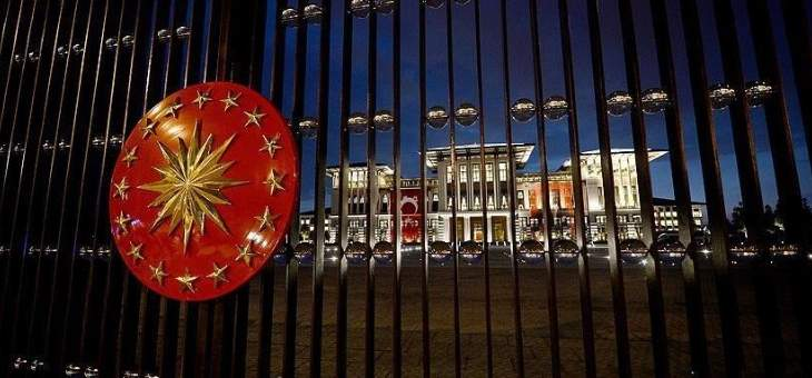 الرئاسة التركية: جاهزون لتعزيز شراكتنا الاستراتيجية مع أميركا وفتح صفحة جديدة من العلاقات معها