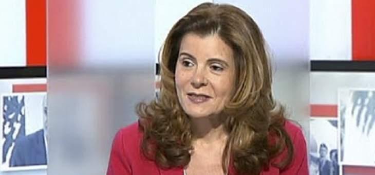 خريش: تحت ستار مطالب معيشية يتم زعزعة الاستقرار في لبنان