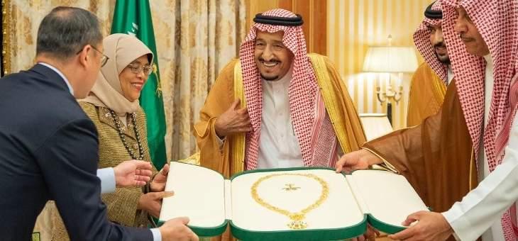 رئيسة سنغافورة تزور السعودية لأول مرة لإجراء مباحثات مع الملك سلمان