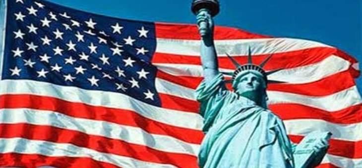 السفارة الأميركية ببغداد تطلق صفارات الإنذار بسبب سقوط قذائف بمحيطها