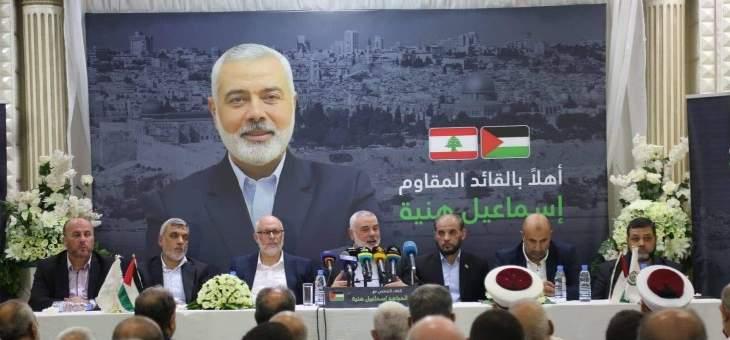 هنيّة في لبنان: مساع لانهاء الانقسام مع فتح وحراك سياسي ورسائل بكل الاتجاهات