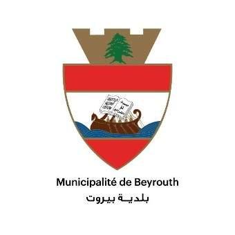 الأخبار: بلدية بيروت تعمل على اطلاق مناقصة لاستثمار ميدان سبق الخيل