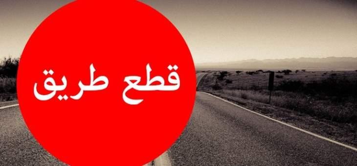 التحكم المروري: قطع السير عند مستديرة السلام في طرابلس