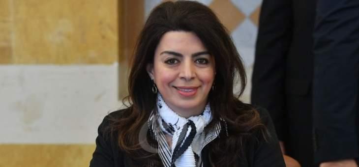 شريم: نريد إعادة المغتربين إلى لبنان ولا أعرف لماذا فتح بري النار على الحكومة بهذه الطريقة