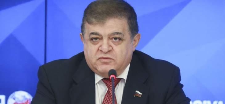 نائب روسي: استئناف تركيا المحتمل لعمليتها بسوريا يجب أن يكون موضوع مفاوضات
