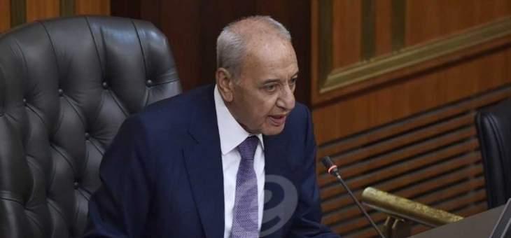 بدء الجلسة التشريعية في مجلس النواب برئاسة نبيه بري