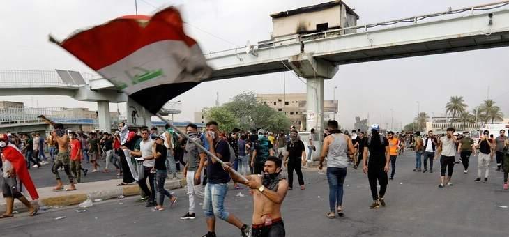 رئيس الوزراء العراقي يعلن حظر تجوال كاملا في بغداد اعتبارا من الخامسة صباحا حتى إشعار آخر