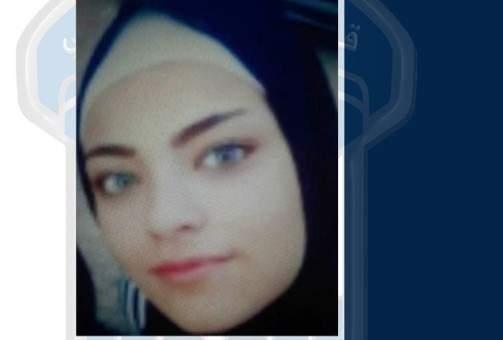 قوى الأمن تعمم صورة مفقودة غادرت منزل ذويها في عكار ولم تَعُد