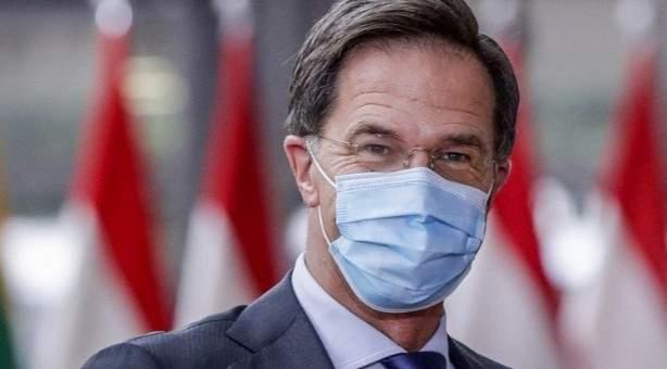 رئيس وزراء هولندا: تمديد حظر التجول الليلي لمواجهة كورونا حتى منتصف آذار