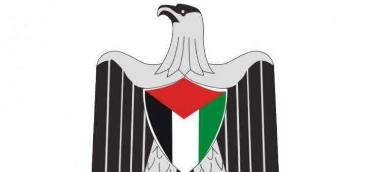 السلطة الفلسطينية عن تصريح عباس زكي بشأن السعودية: لا يمثل فيه سوى نفسه