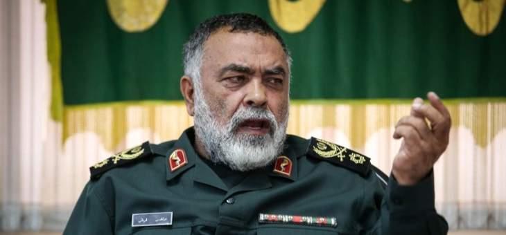 مستشار قائد الحرس الثوري: أعمال الشغب الأخيرة بإيران خطأ بحسابات العدو