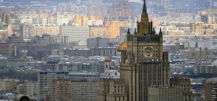 خارجية روسيا: تغير سياسة أميركا سيضر بالأساس القانوني لتسوية محتملة بالشرق الأوسط