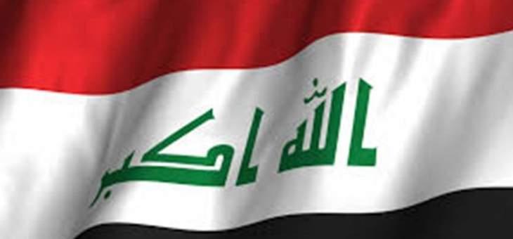 العمليات المشتركة العراقية: قرار بتحقيق شامل حول حادث انفجار مخزن الأسلحة في معسكر الصقر