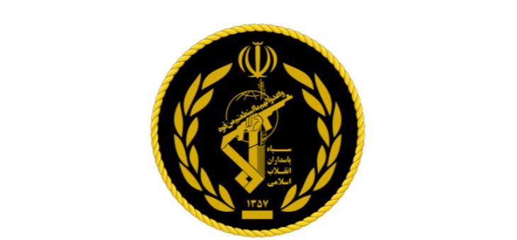 """الحرس الثوري يستهدف مقرات """"حزب الكوملة"""" الكردستاني شمال العراق"""