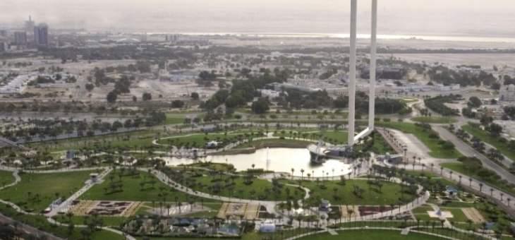 الشرطة الاماراتية تكشف حقيقة خبر تهريب أموال عراقية عبر مطار دبي