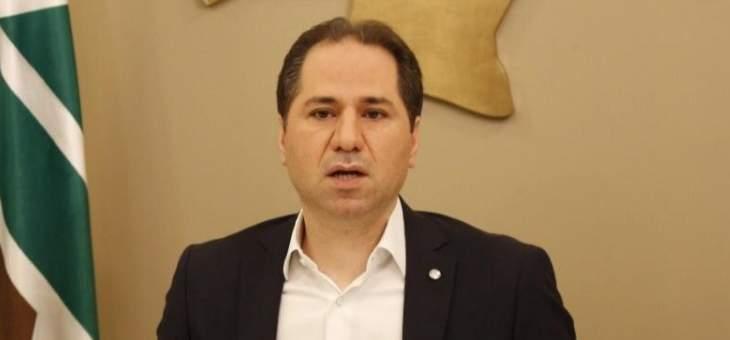الجميل: سلمنا لو دريان رسالة أكدنا فيها حق اللبنانيين بتقرير مصيرهم والعيش بكرامة