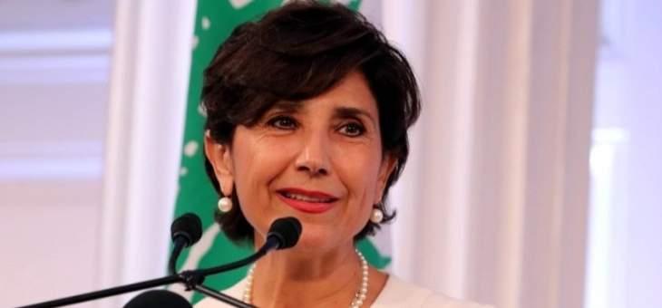 """آمال مدللي تنفي عبر """"النشرة"""" ما يُشاع حول عملها لأجل عقد جلسة لمجلس الامن: هيئة المساعدات الإنسانية ستجتمع الإثنين لمساعدة لبنان"""