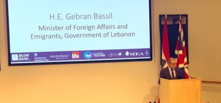 باسيل: تحسين الاقتصاد وخلق فرص عمل للشباب اللبناني هو من اولويات لبنان