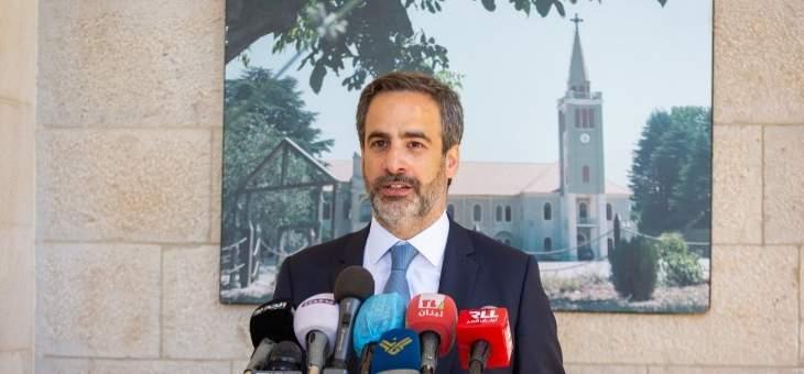 معوض: من غير المقبول للحرس الثوري أو لغيره أن يحول لبنان لمتراس للدفاع عن إيران