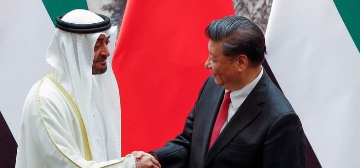 """الرئيس الصيني يدعو دول الخليج إلى عدم فتح """"صندوق باندورا"""""""